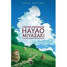 OEUVRE DE HAYAO MIYAZAKI (L')