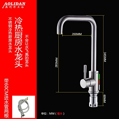 Steel Round 7 Field of Hot and Cold + 2 60cm Hose Hlluya Professional Sink Mixer Tap Kitchen Faucet Kitchen faucet bathroom sink kitchen swivel single handle single hole single basin came to common C + 2 60CM hose + 2 Angle Valve