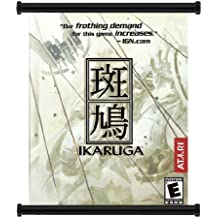 """Ikaruga Video Game Fabric Wall Scroll Poster (16"""" x 20"""") Inches"""
