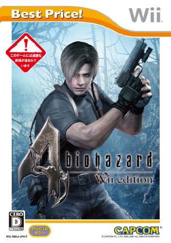 Biohazard 4 Wii Edition (Best Price!) [Japan Import] (5 Resident Wii Evil Edition)