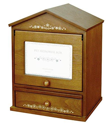 ペット メモリアルボックス (写真フレーム付き 手元供養台 ) ハウス型 ブラウン G-7287B B00ZR1R74O ブラウン ブラウン
