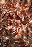 108ピース ジグソーパズル 機動戦士ガンダム 赤い彗星の衝撃 マイクロピース(10x14.7cm)