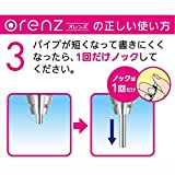 Pentel Mechanical Pencil, Orenz, 0.3mm, White