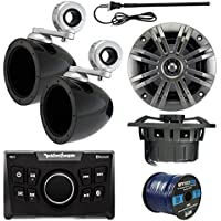 Rockford Fosgate PMX-0 Ultra Compact Bluetooth Marine Boat Digital Media Receiver Bundle Combo With 2x Kicker 4 Inch Charcoal Audio Speakers W/ 2x Black Wakeboards + Enrock Radio Antenna + 50Ft Wire