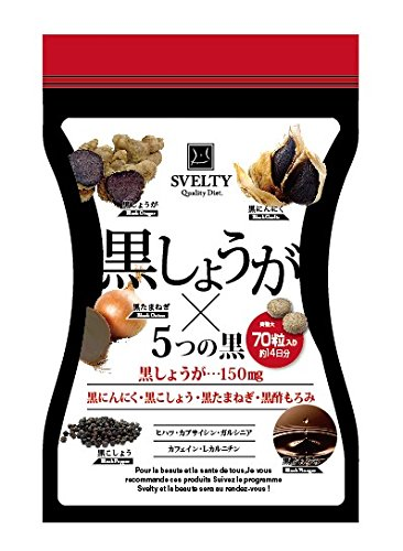 svelty black ginger diet pill so popular in Japan!! 70tablets