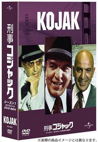 [DVD]刑事コジャック シーズン1 コンプリートDVD-BOX