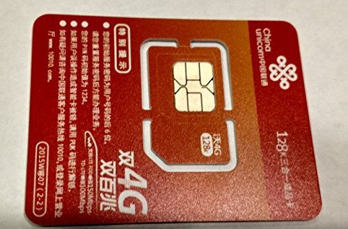 4gb-china-unicom-data-only-sim-card-all-china-no-id-required-low-price-plug-and-play-20-days-need-to