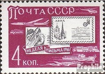 Prophila Collection soviética-Unión 2528 (Completa.edición ...