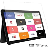 SAMSUNG Galaxy View SM-T670NZKAXJP 18.4インチ用 液晶保護フィルム 防指紋(クリア)タイプ
