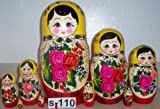 : Nesting Dolls From Russia! The Biggest Is 26 Cm!