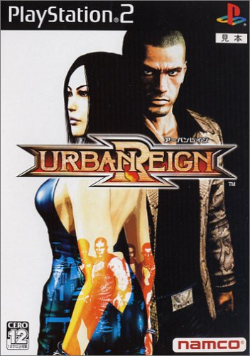 Urban Reign [Japan Import]