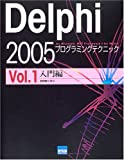 Delphi 2005 Programming Techniques-For Microsoft.NET framework + for Win32 (Vol.1) (2005) ISBN: 4877831401 [Japanese Import]