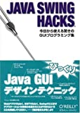 Java Swing Hacks