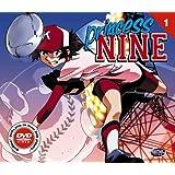Princess Nine, Vol. 1
