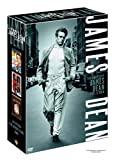 The Complete James Dean Collection (East of Eden / Giant / Rebel Without a Cause Special Edition) by Warner Home Video by Elia Kazan, George Stevens, Nicholas Ray Ara Chekmayan