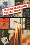 Japanese Design Collection, Azur Corporation Editors, 4568503787