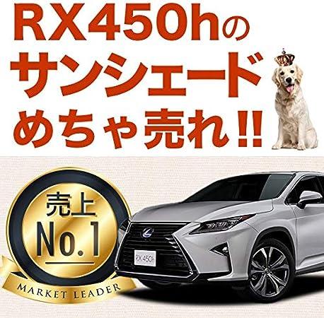 450h レクサス rx