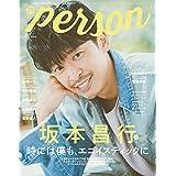 TVガイド PERSON Vol.92