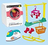 Popo-Playing Laundry-Drum type washing machine