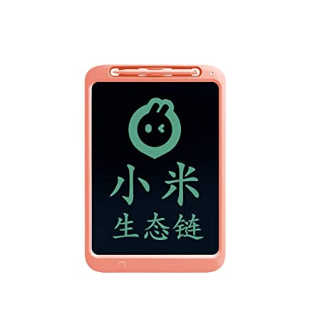 Haoyushagnmao Tableta LCD, Tablero de Graffiti, Tableta ...