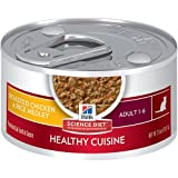 Hill's Science Diet Adult Healthy Cuisine Wet Cat Food, Roasted Chicken & Rice Medley Canned Cat Food, 2.8 oz, 24 Pack