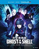Ghost in the Shell: The New Movie [Blu-ray + DVD]