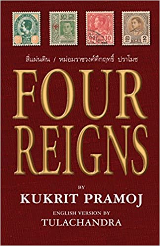 Image result for four reigns novel