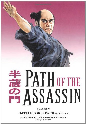 Path Of The Assassin Book Series