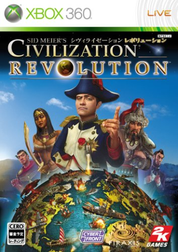 Sid Meier's Civilization Revolution [Japan Import] by CYBER FRONT