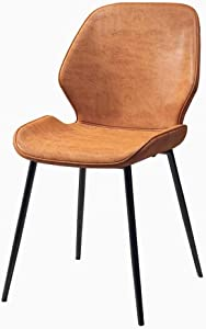 Dining Chairs, Kitchen Leather Dining Room Chairs Metal Legs High Back Kitchen Furniture Office Lounge Soft Seat and Back Living Room Sun Lounger (Color : Orange)