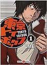 Tokyo Toy Box, Tome 1 : par Ozawa