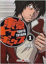 Tokyo Toybox Vol.1
