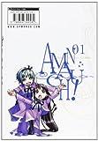 Amanchu! vol. 1