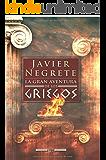 El gran libro de la mitología griega: basado en el manual
