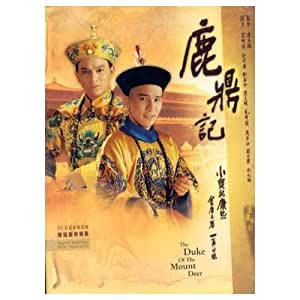 The Duke of the Mount Deer (The Complete TV Series) DVD Boxset