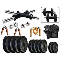 Body Maxx 15Kg Adjustable Fitness Dumbell Set Home Gym Kit.