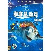 海底总动员(DVD)