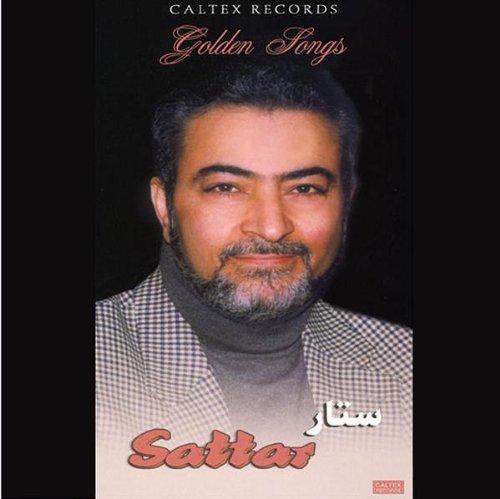 Golden Songs of Sattar, 4 CD Pack, Box Set