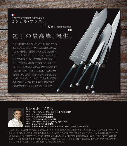 Michel BRAS BK-0016 Kitchen Knife, Small, Black