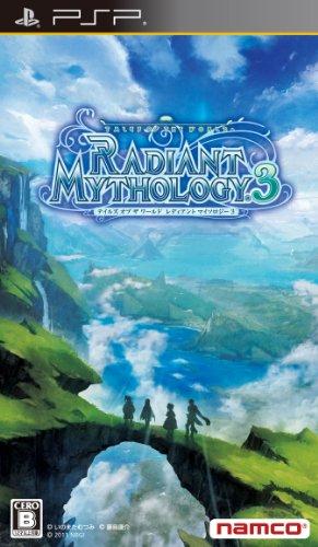 Tales of The World: Radiant Mythology 3 [Japan Import] (Imports)