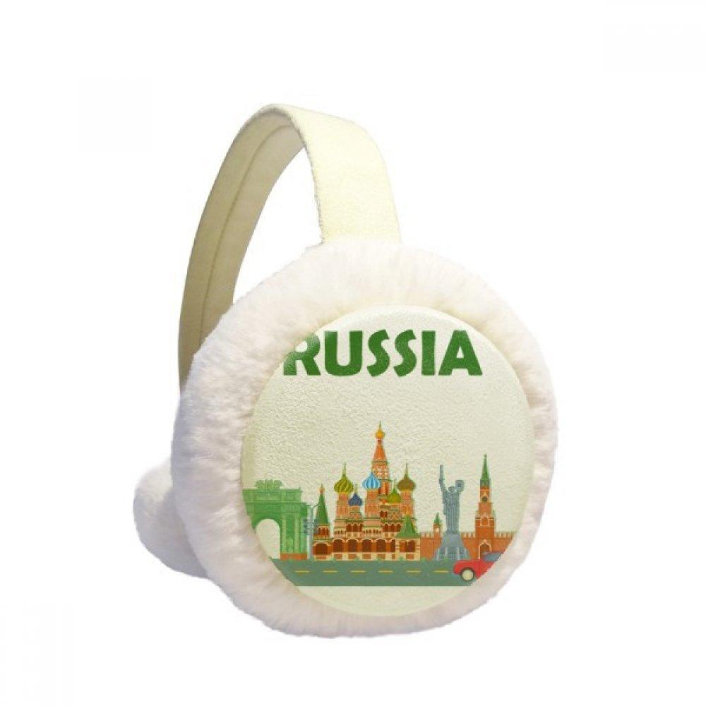 Kremlin Sculpture Russia Graffiti Winter Earmuffs Ear Warmers Faux Fur Foldable Plush Outdoor Gift