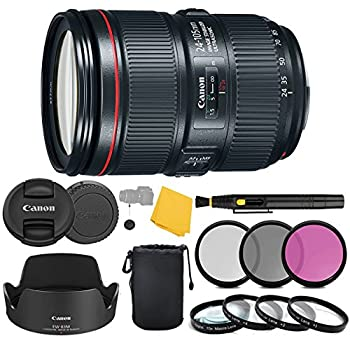 Image of Accessory Kits Canon EF 24–105mm f/4L IS II USM Lens + 3 Piece Filter Set + 4 Piece Close Up Macro Filters + Lens Cleaning Pen + Pro Accessory Bundle - 24-105mm II IS: Ultrasonics Motor - International Version