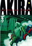 Akira Volume 5 (Akira (del Rey))