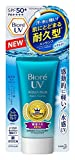 Best Bioré Face Washes - Biore UV Aqua Rich Watery Essence SPF50+/PA++++ 2016ver Review