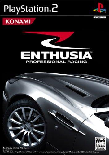 Enthusia Professional Racing [Japan Import]