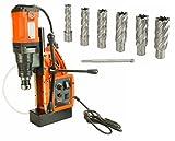 Cayken SCY-42HD 1.65'' Magnetic Drill Press with 1700W Variable Speed Motor, Weldon Shank, 7 Piece 2'' Cut Depth Annular Cutter Kit