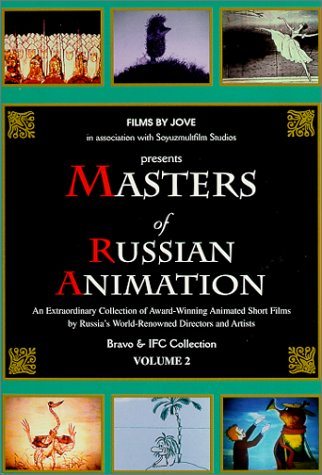 Masters Of Russian Animation - Volume 2 by Image Entertainment