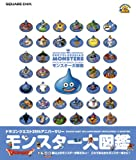 Dragon Quest 25th Anniversary Encyclopedia of Monsters Illustration Book