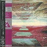 Stratosfear (2 x SHM-CD) (2019 Remastering)
