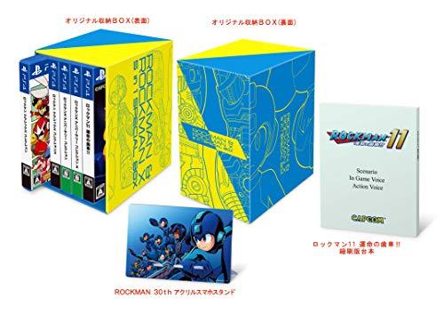 ロックマン&ロックマンX 5in1 スペシャルBOX